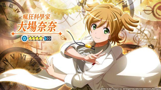 Girl ☆ Opera Revue Starlight -Re LIVE-