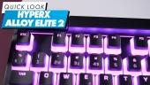HyperX Alloy Elite 2 鍵盤 - 快速查看