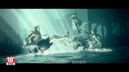 第 5 年第 3 季「暴風雨(Tempest)」揭露預告片