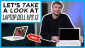 Dell XPS 13 筆電 (2019) - 快速查看