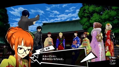 Persona 5: The Royal - Futaba Character Trailer (Japanese)