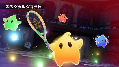 《瑪利歐網球 王牌高手》- 奇可參戰預告片