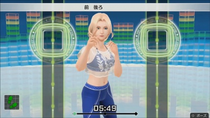 《Fitness Boxing》- Sophie  健身教練 gameplay 預告片