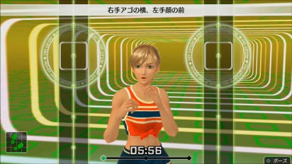 《Fitness Boxing》- Martina 健身教練 gameplay 預告片