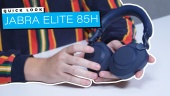 Jabra Elite 85h 降噪耳機試用 -  快速查看