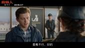 《蜘蛛人:離家日》- 前導預告中文字幕