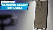 三星 Galaxy S21 Ultra - 快速查看